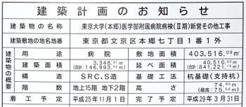 Tokyotokyounv15049