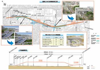 Yokohamahoshikawa150411
