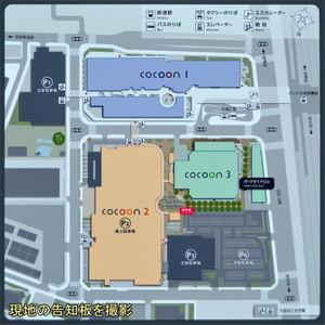 Saitamacocooncity150612