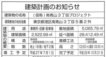 Tokyoavex15068