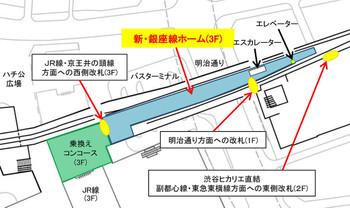 Tokyoshibuyametro150612