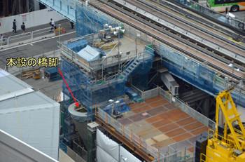 Tokyoshibuyametro150616