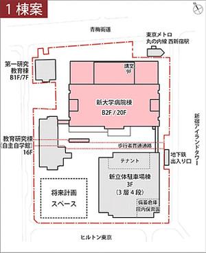 Tokyotokyomed15062