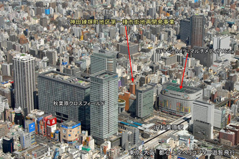 Tokyoakihabara15061