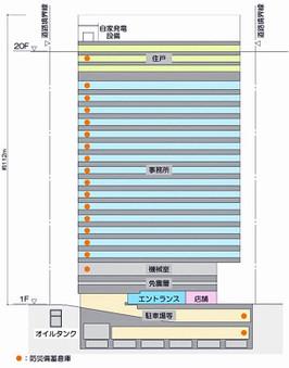 Tokyoakihabara15063