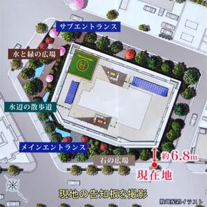 Tokyoshinkawa15062