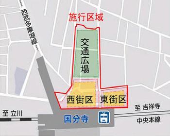 Tokyokokubunji15072