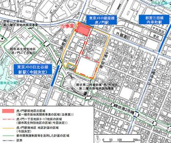 Tokyotoranomon15071