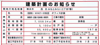 Yokohamamm21150719