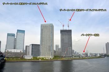 Tokyoharumi150711