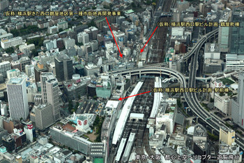Yokohamayokohama15071