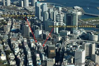 Yokohamayokohama15072