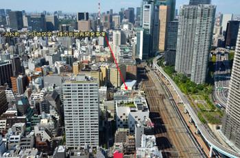 Tokyohamamatsucho15071
