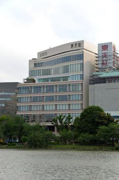 Tokyototenko15072