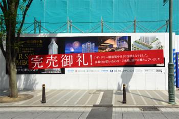 Yokosukaotaki150722
