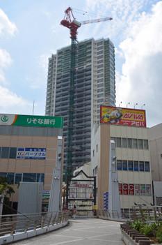 Yokosukaotaki150731