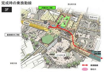 Tokyoshibuya150734