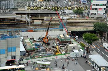 Tokyoshibuya150739