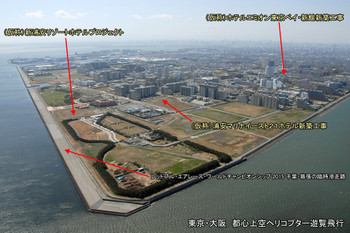 Chibaurayashu15071