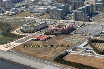 Chibaurayashu15072