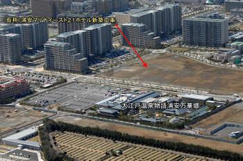 Chibaurayashu15074