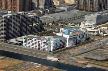 Chibaurayashu15076