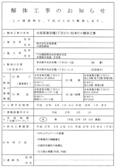 Tokyotoda15073_2
