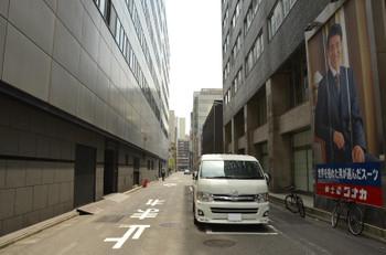 Tokyotoda15074