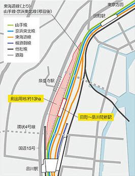 Tokyoshinagawa15071
