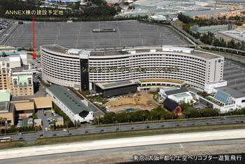 Chibasheratontokyobay15081