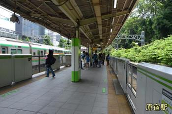 Tokyojr150812