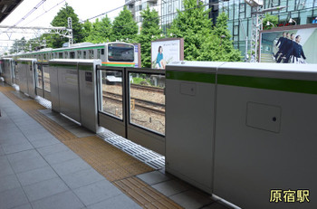 Tokyojr150813