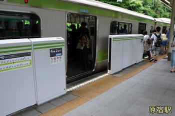 Tokyojr150814