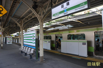 Tokyojr150815