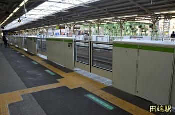 Tokyojr150816