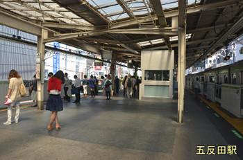 Tokyojr150818
