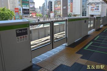 Tokyojr150819