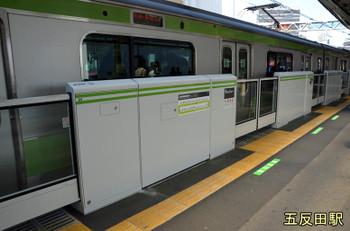 Tokyojr150820