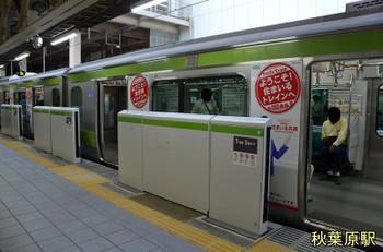 Tokyojr150821
