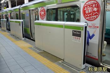 Tokyojr150822