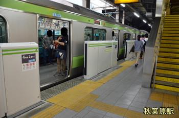 Tokyojr150823