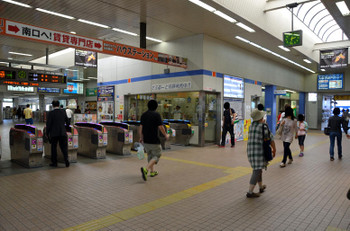 Tokyooizumi150818