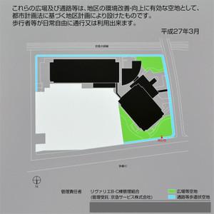 Kawasakiminato150812