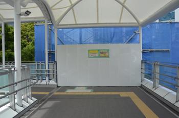 Kawasakikasumada150826