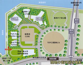 Tokyotoyosu150811