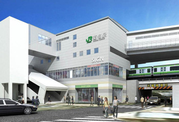 Yokohamakikuna150811