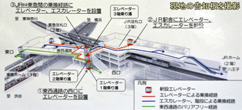 Yokohamakikuna150812