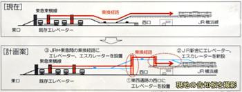 Yokohamakikuna150813