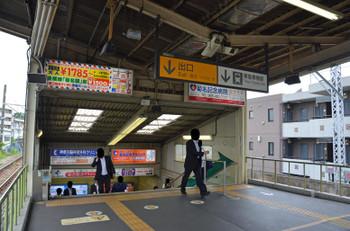 Yokohamakikuna150820