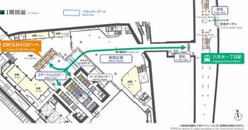Tokyoroppongi150811